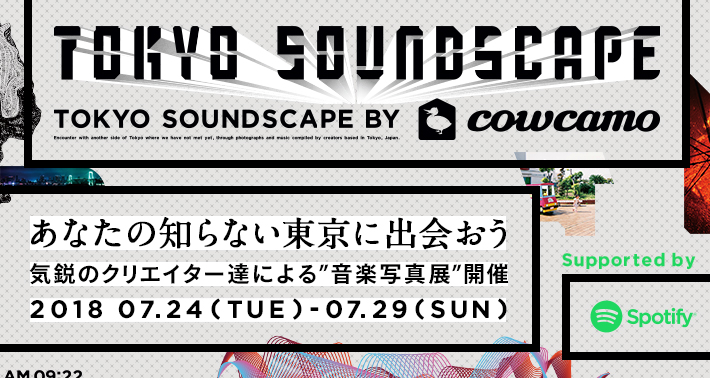 TOKYO SOUNDSCAPE by cowcamo バナー