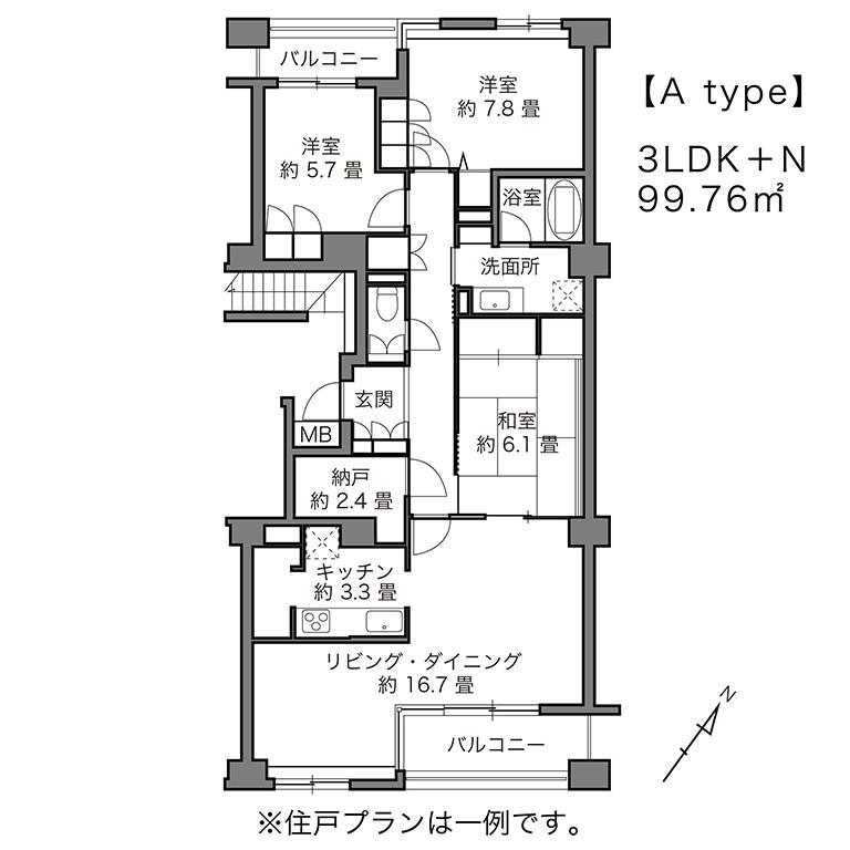 Re tsukubaa plan