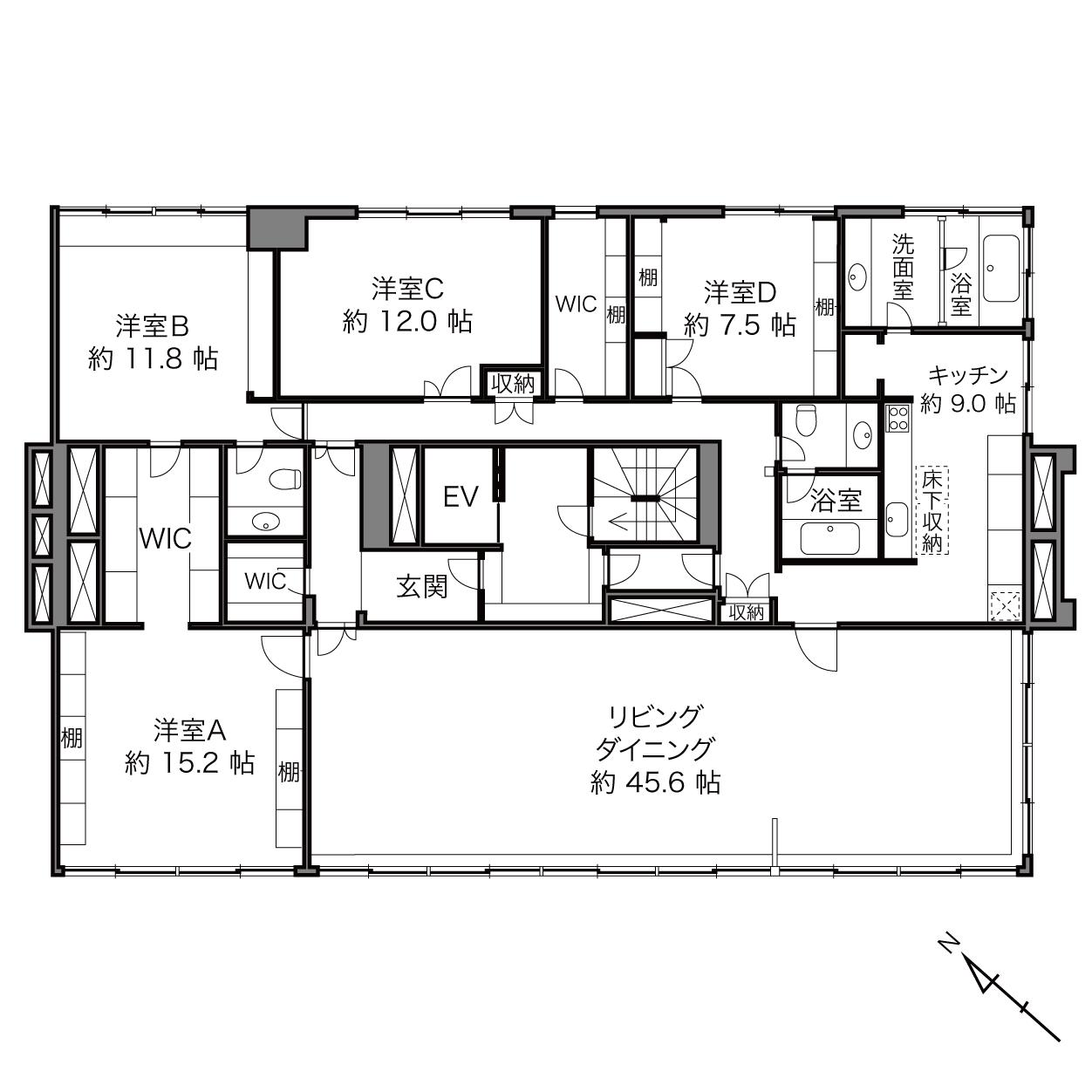 Meguro2